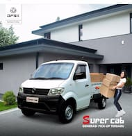 2019 DFSK Supercab